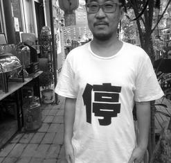 Wang Hongwei
