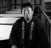 Kosuke Kuji