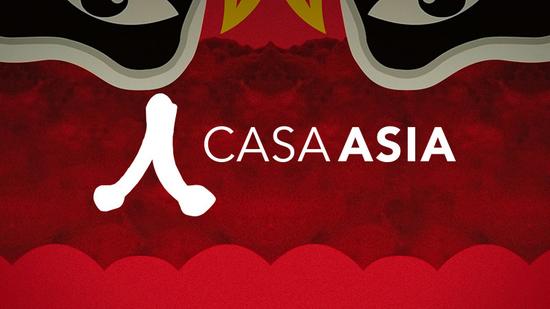 Casa Asia