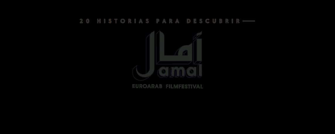 Cine Euroarabe Amal