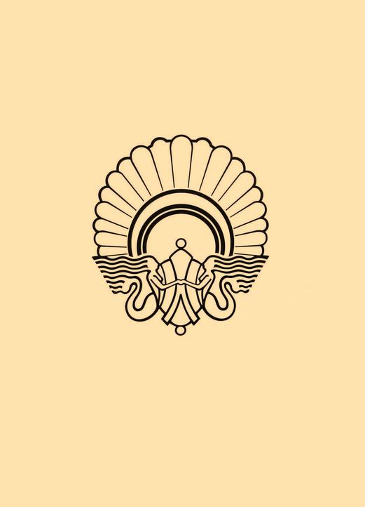 Conchas de Oro