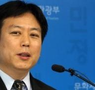 Kim Ui-seok
