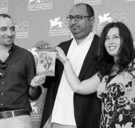 Tamer Ezzat, Ayten Amin Amr Salama