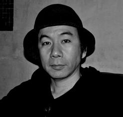 Shin'ya Tsukamoto