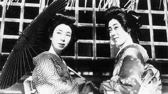 Las hermanas de Gion