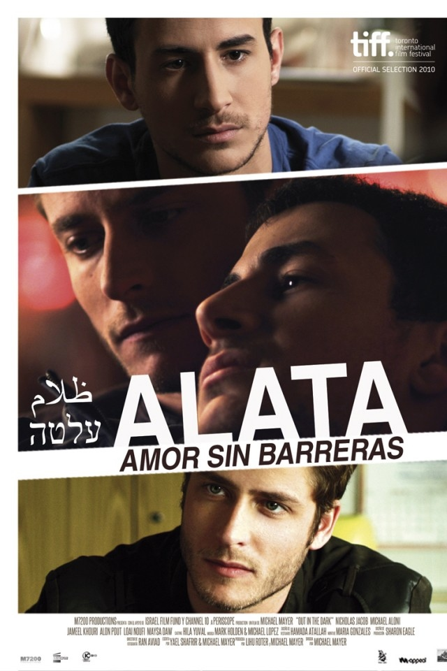 Alata (Amor sin Barreras)