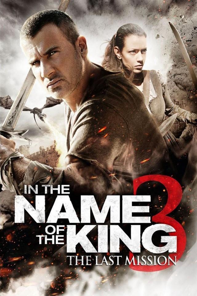 En el nombre del rey: La última misión