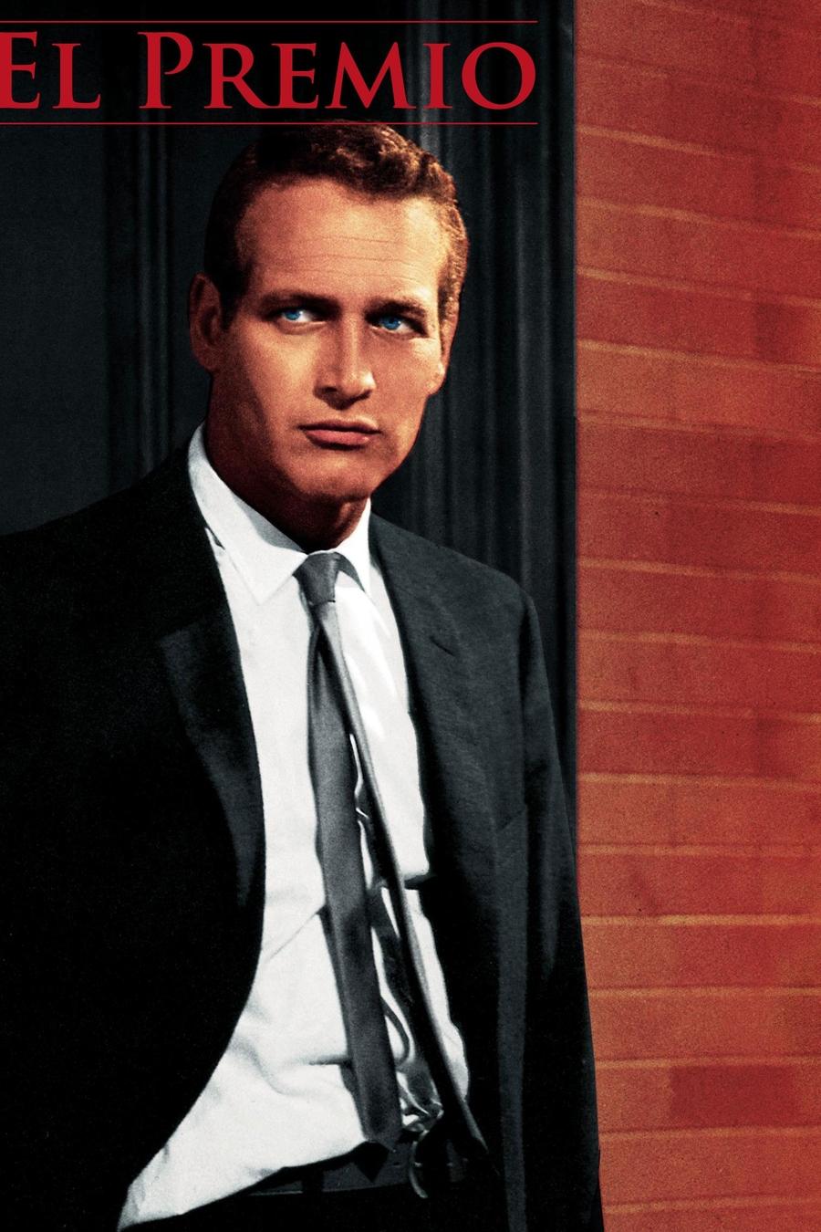 El Premio (1963)