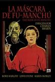 La Máscara de Fu Manchú