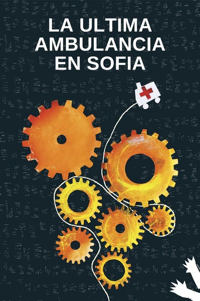 La última ambulancia en Sofía