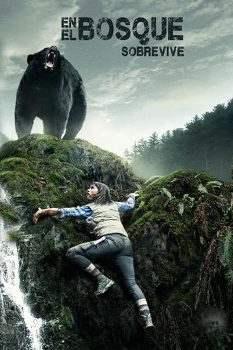 En El Bosque Sobrevive Filmin