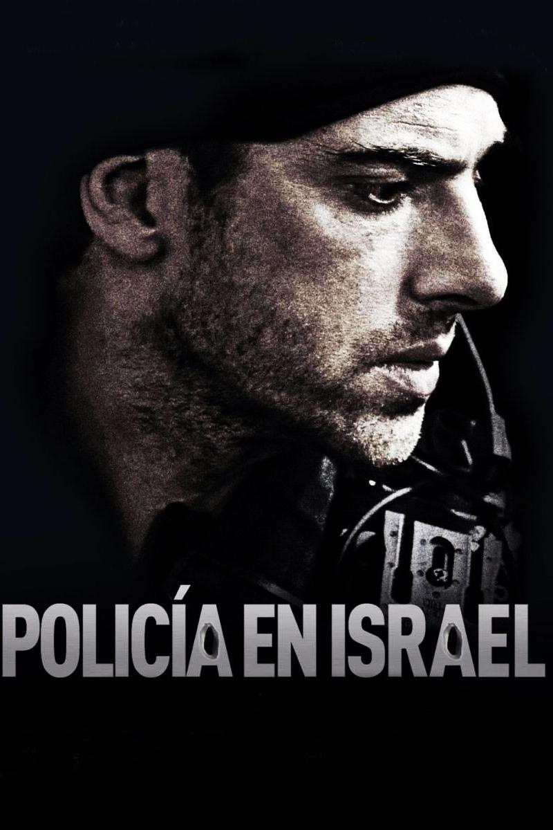 Policía en Israel