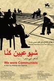 Éramos comunistas