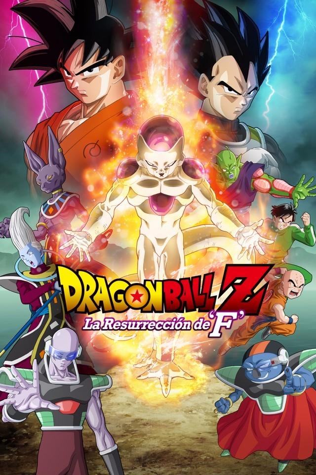Bola de Drac: La resurrecció de F