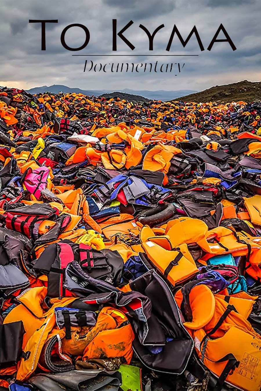 To Kyma. Rescate en el mar Egeo