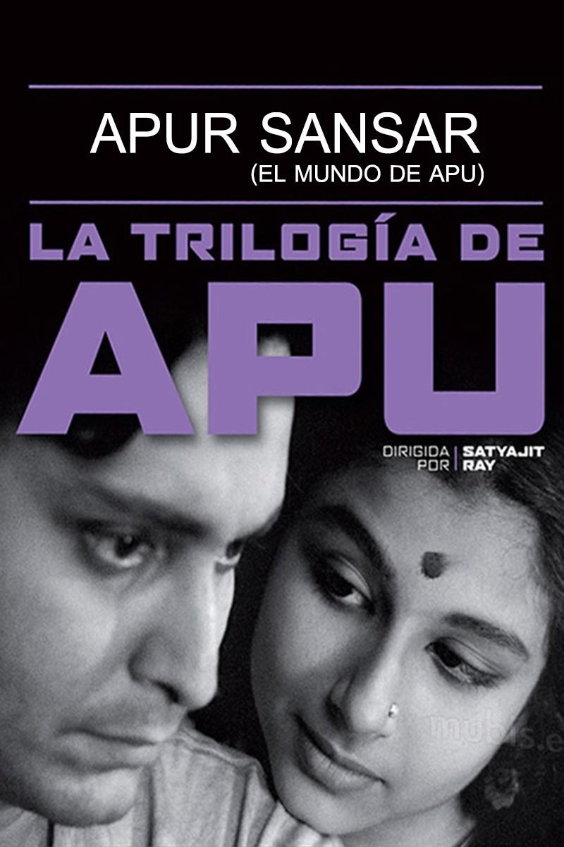 El Mundo de Apu
