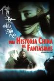 Una historia China de fantasmas