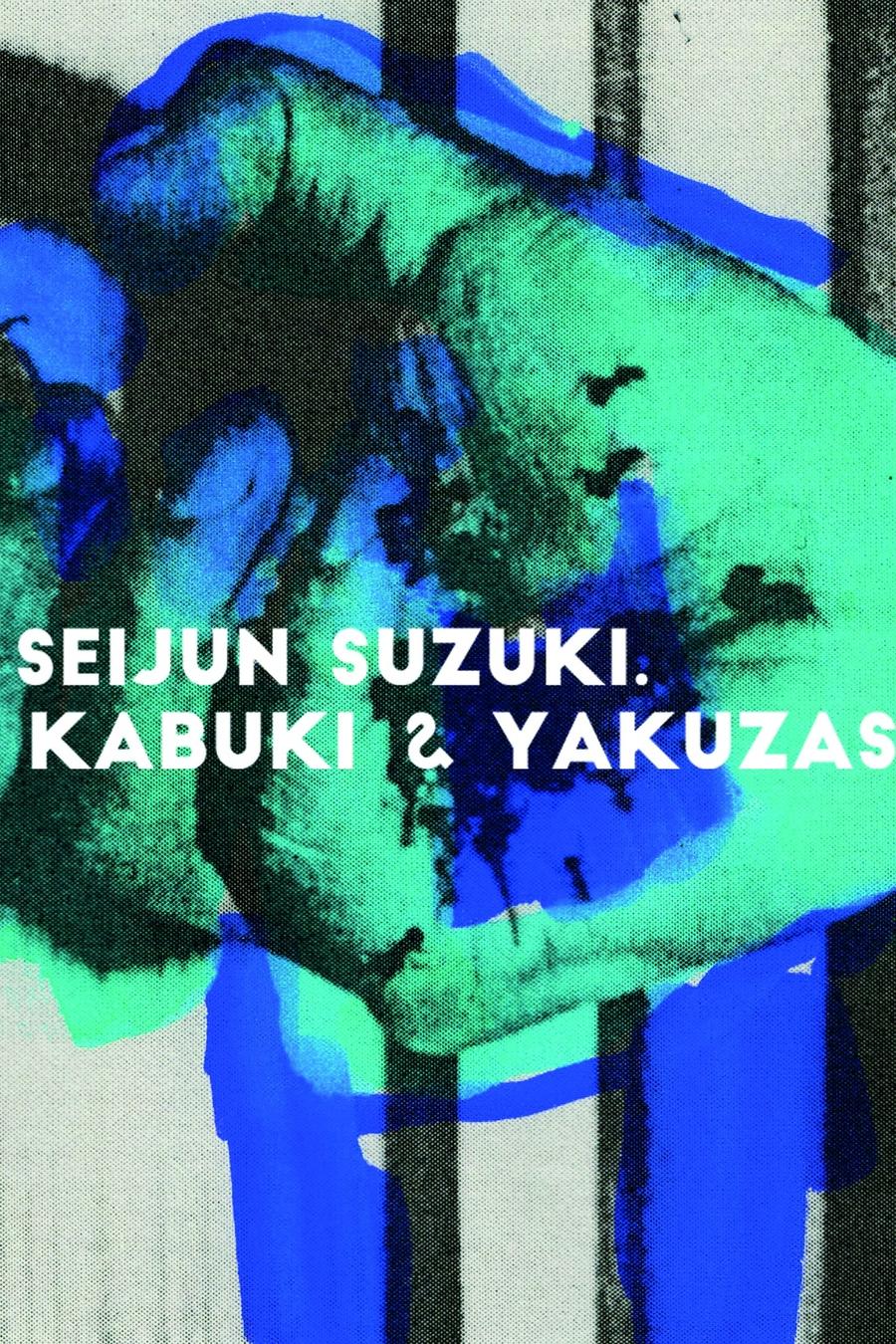 Seijun Suzuki: Kabuki & Yakuzas