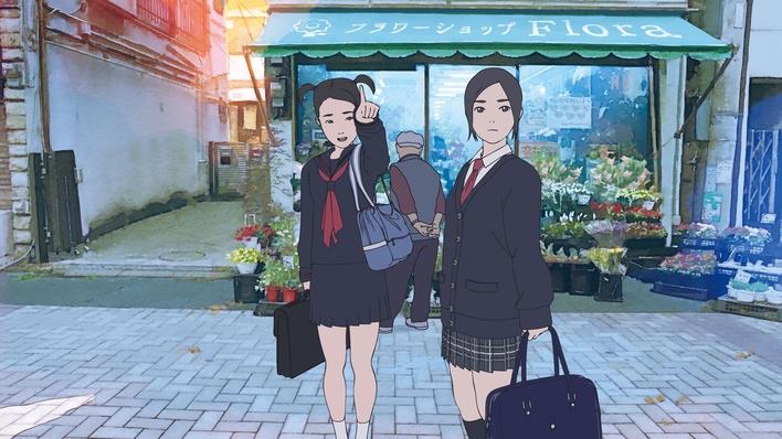 El cas de la Hana i l'Alice