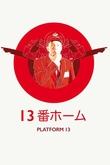 Platform 13