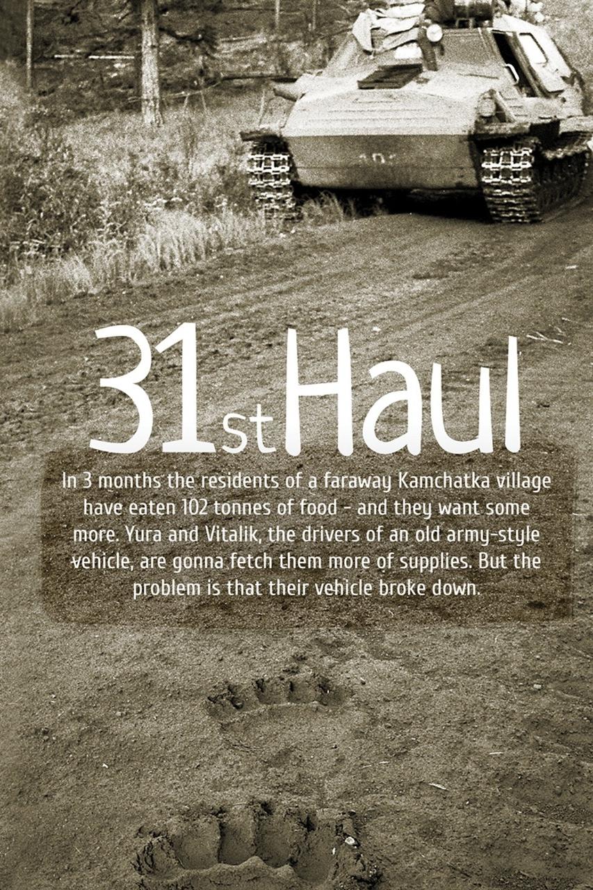 31st Haul