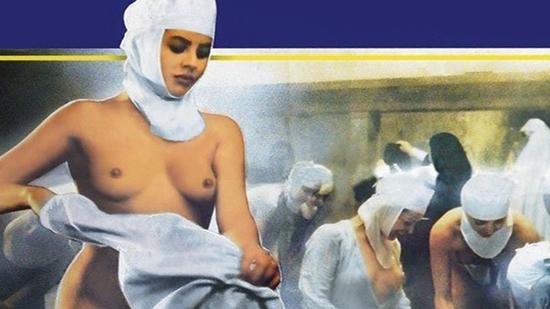 Una monja en pecado