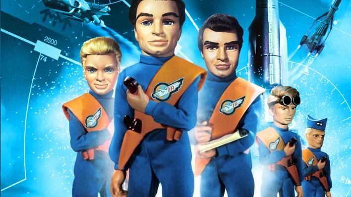 Guardianes del espacio