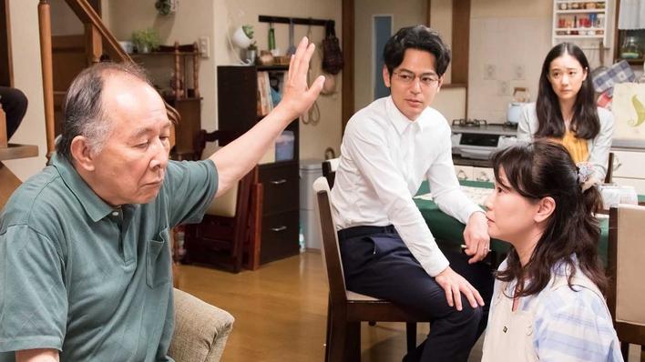 Estiu d'una familia de Tòquio