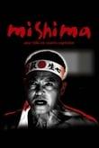 Mishima: Una vida en quatre capítols