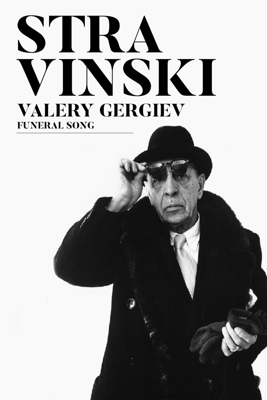 Stravinski, l'obra perduda