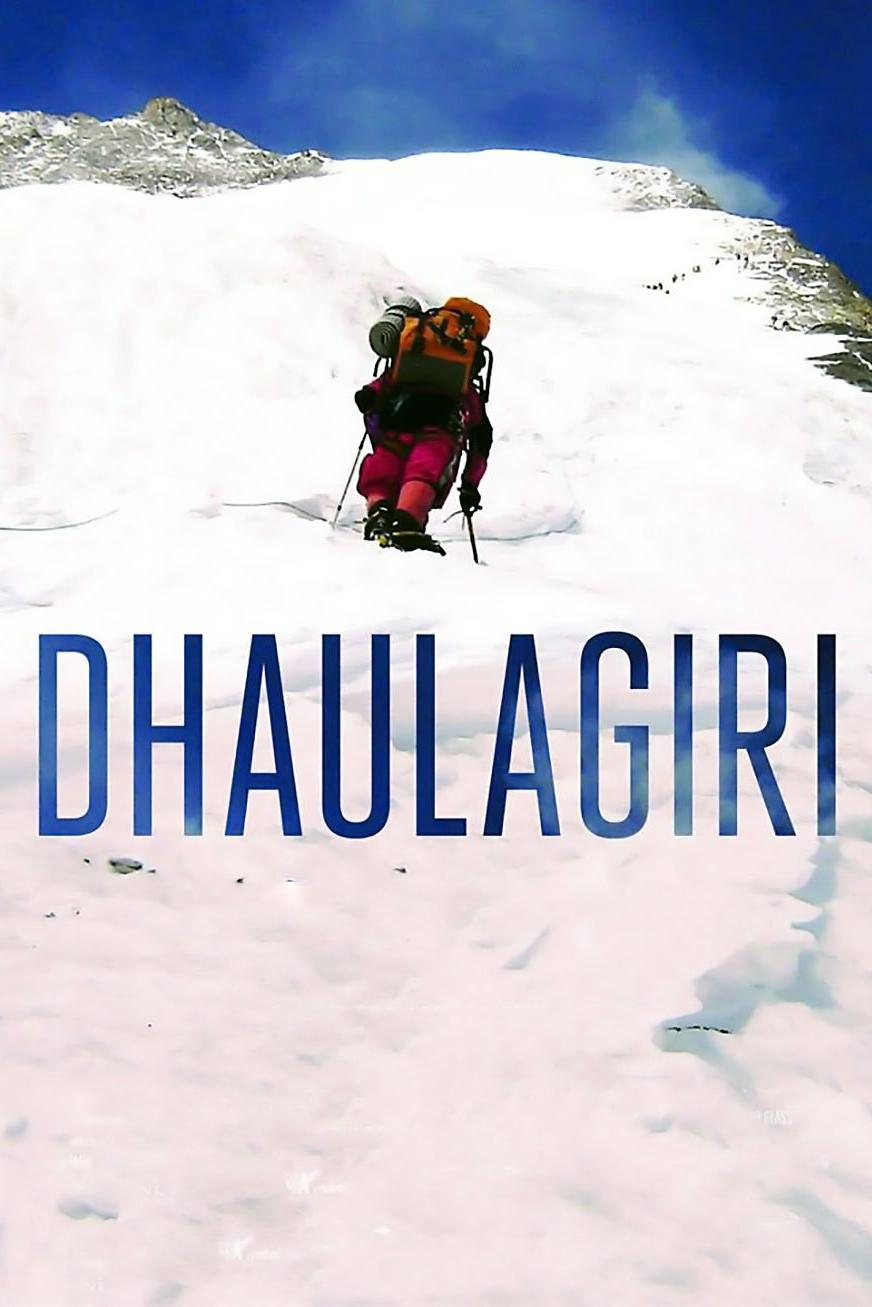 Dhaulagiri, ascenso a la montaña blanca