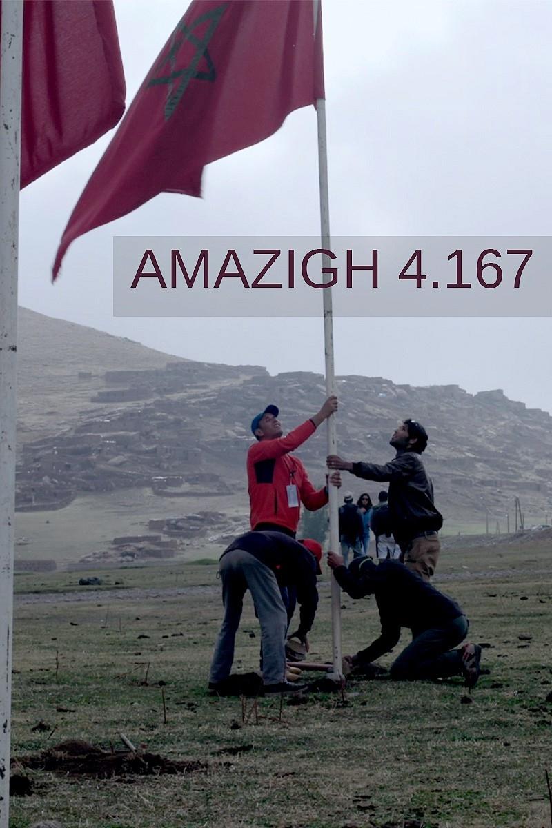 Amazigh 4.167