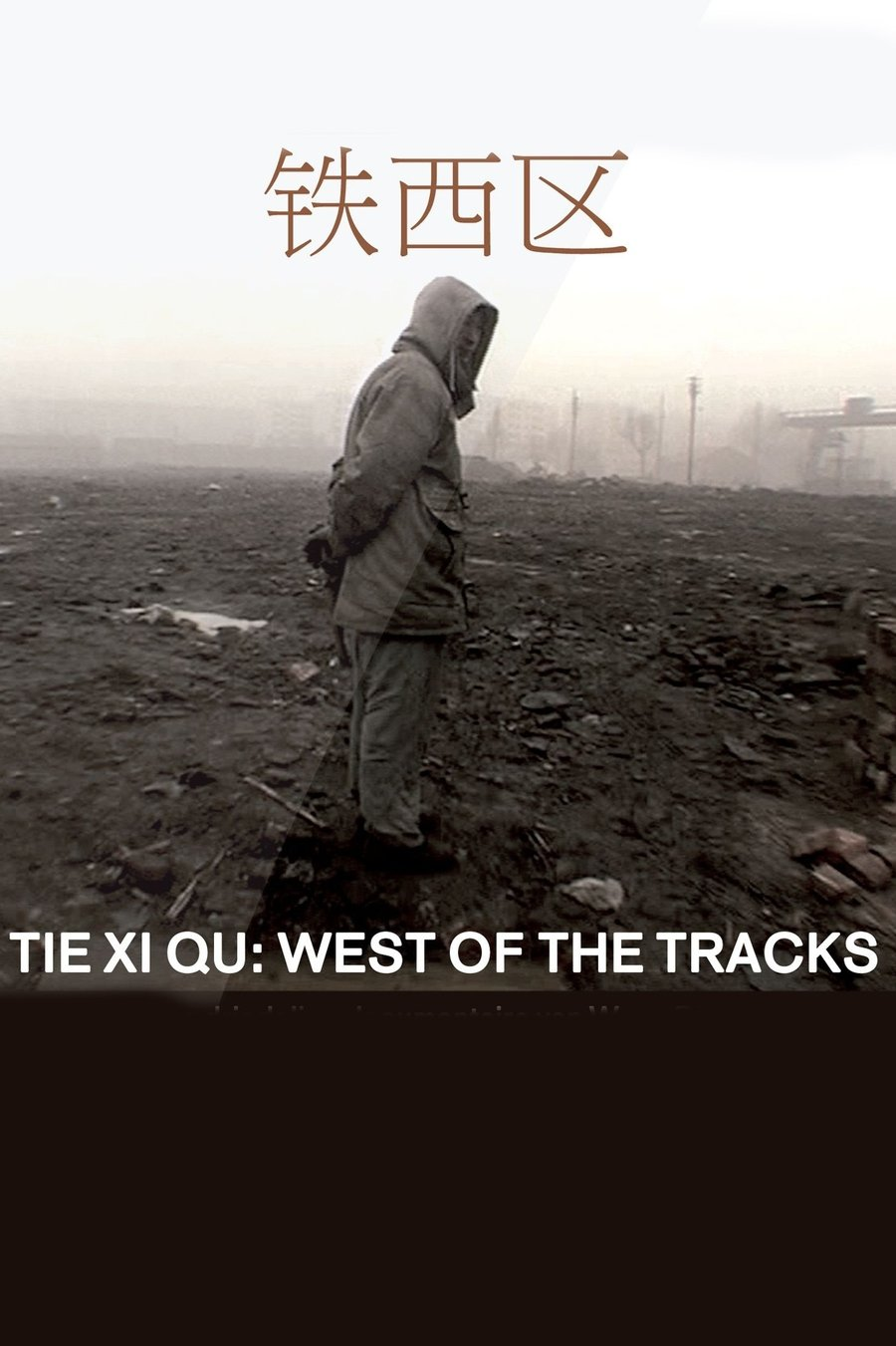 West of the Tracks. Parte III: Rails