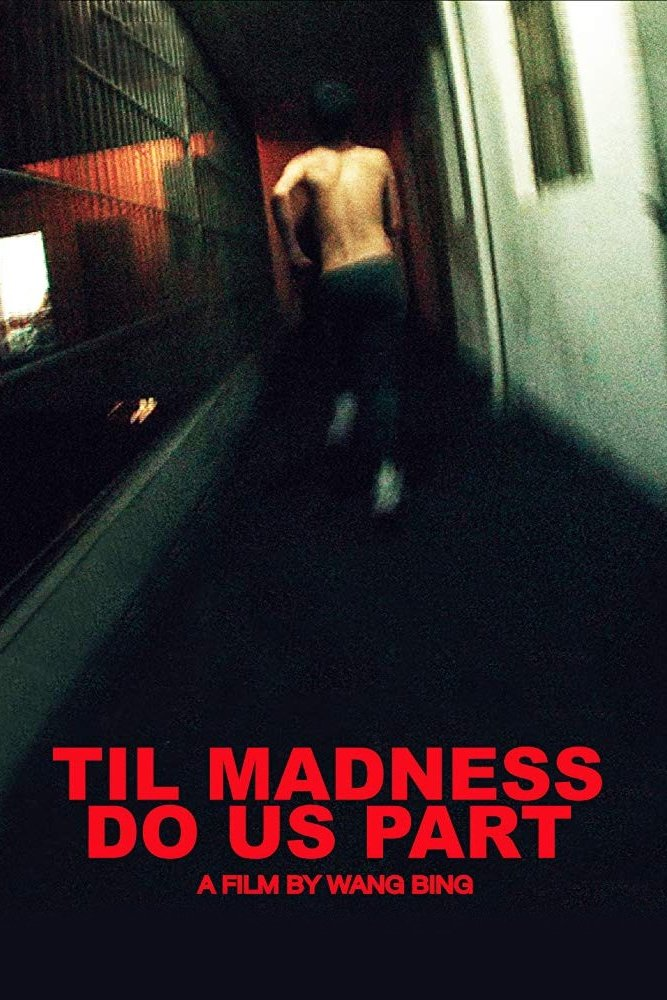 Til Madness Do Us Part