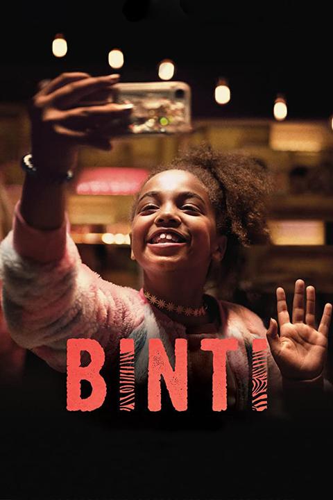 Binti, una youtuber sin fronteras