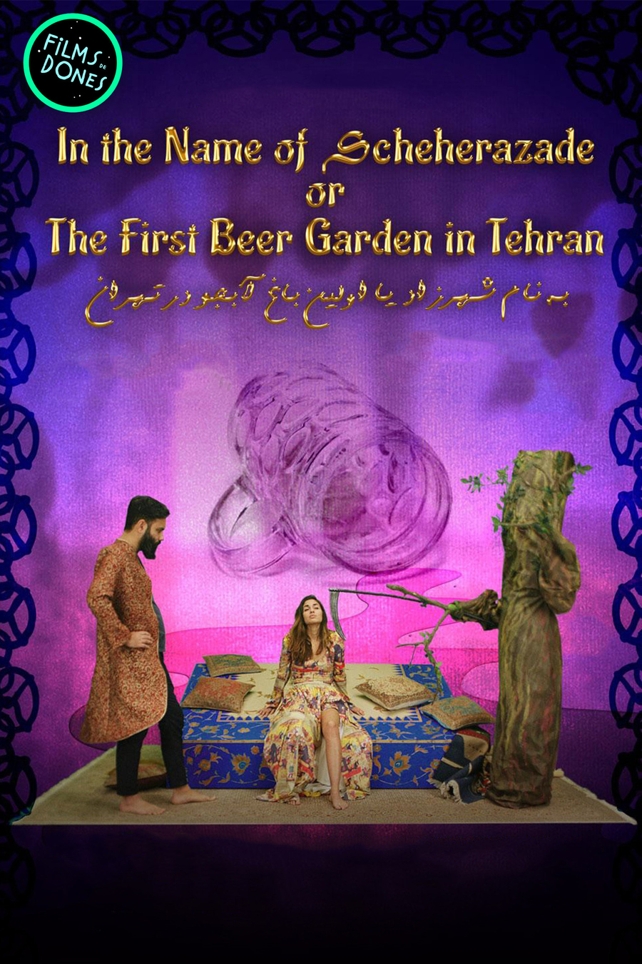 In the Name of Scheherazade or the First Beergarden in Teheran