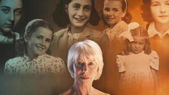 Descubriendo a Anna Frank. Historias paralelas