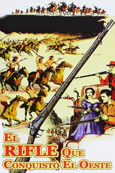 El rifle que conquistó el Oeste