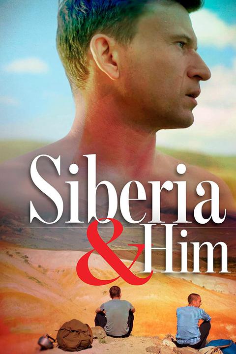 Siberia y él