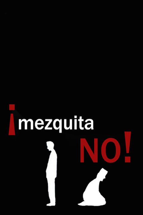 ¡Mezquita NO!