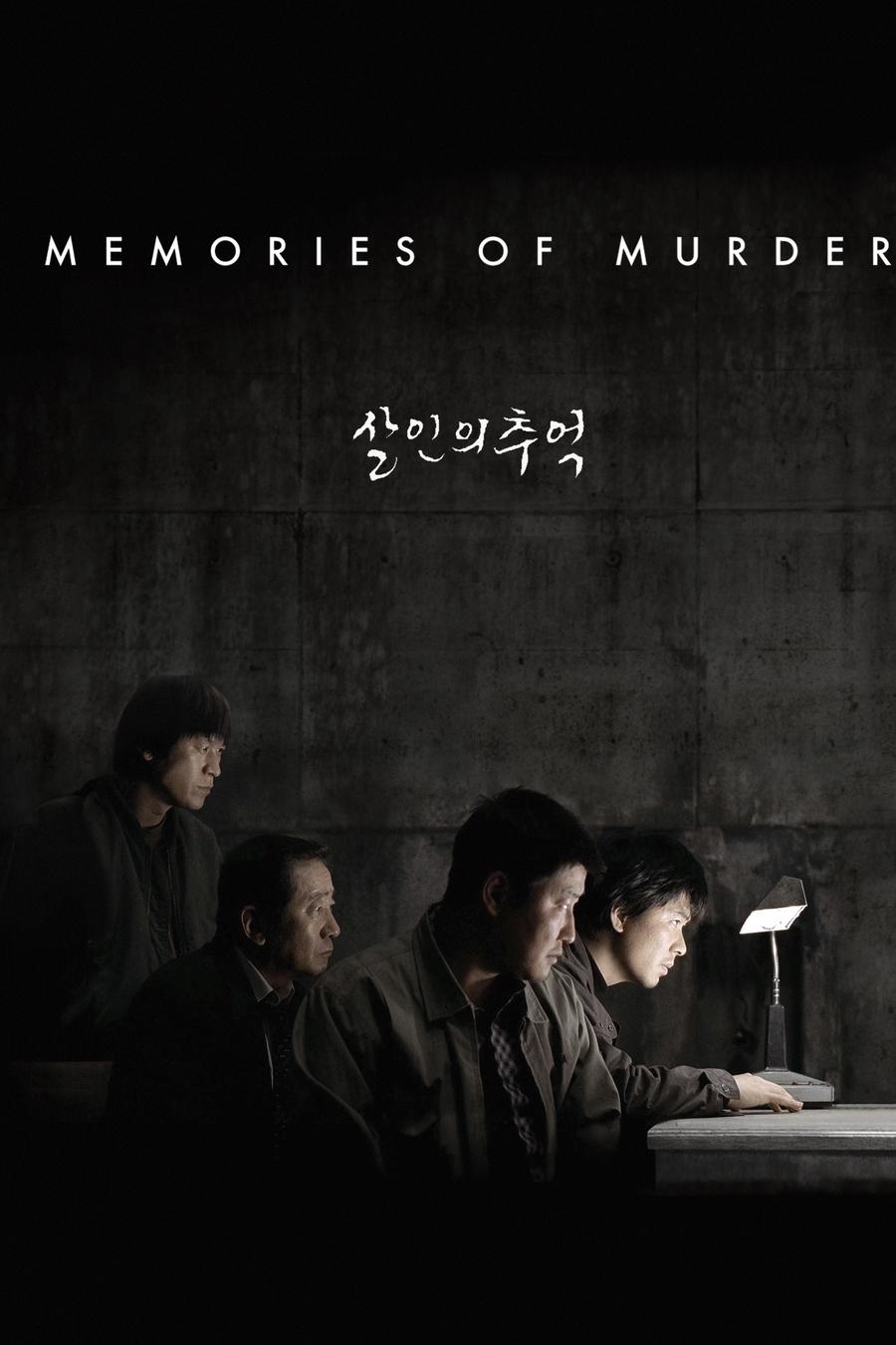 Crónica de un asesino en serie