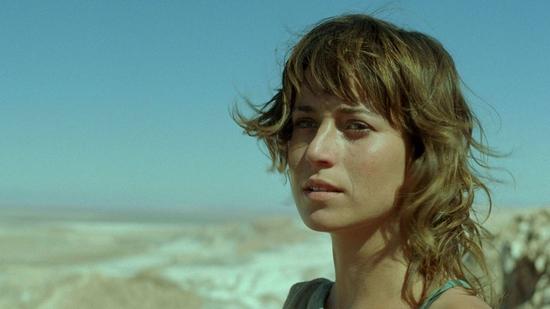 Desierto sur
