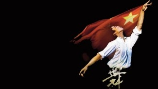 L'últim ballarí de Mao