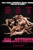 El baile de las actrices