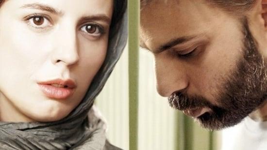 Nader i Simin, una separació