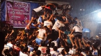 The Human Tower