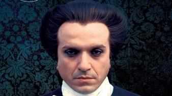 Don Giovanni (Don Juan)