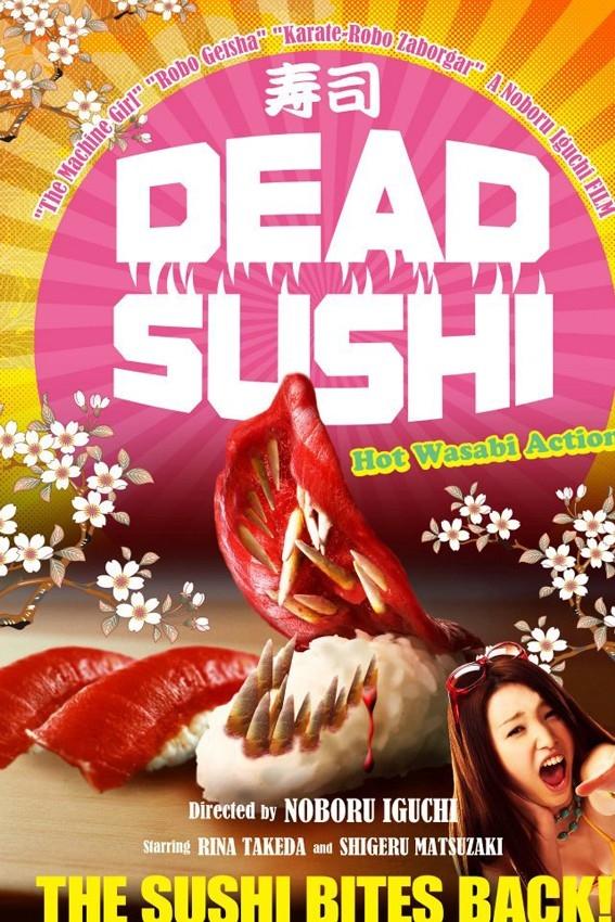 Dead Sushi (Subtítulos Inglés)