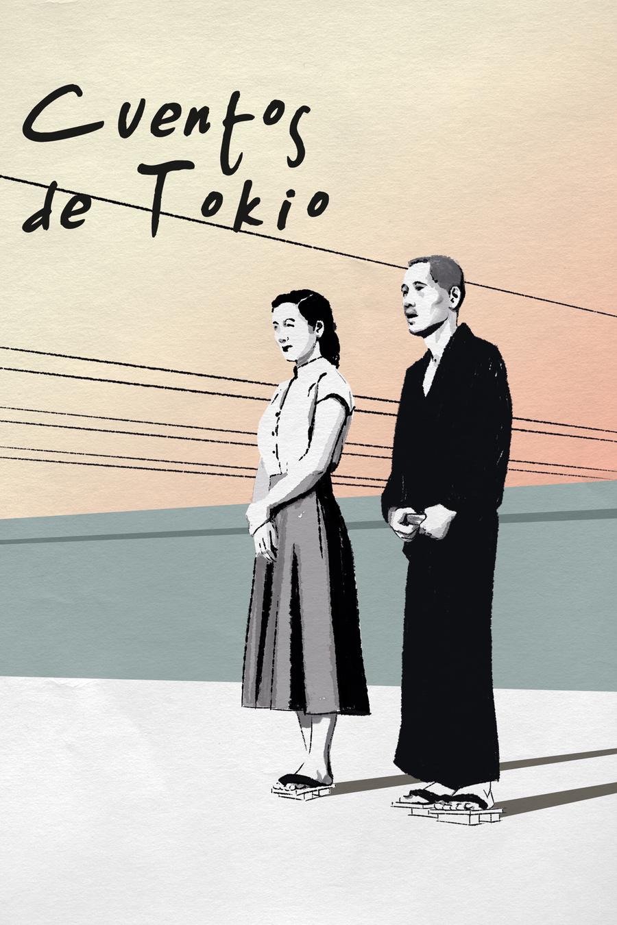 Contes de Tòquio
