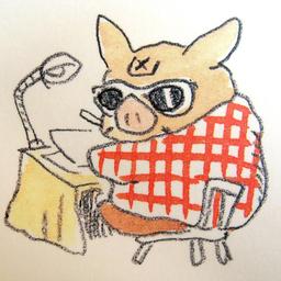 batatasada